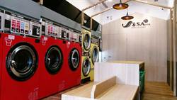 AQUA洗衣設備助攻 SeSA洗衣吧成為自助洗衣加盟首選