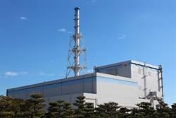 日本東海第二核電廠通過重啟審查 海嘯災區核電廠首例