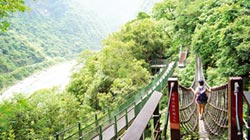 花蓮秋季旅行 探訪太魯閣國家公園