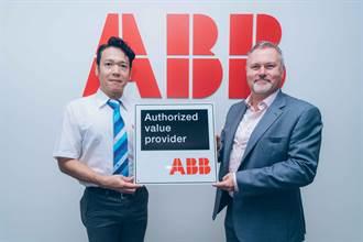 理研電器躍升ABB「AVP通路夥伴」 深耕空壓及HVAC應用