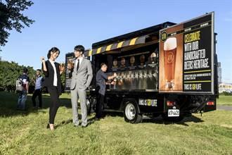 歡慶德國啤酒節「GB TLC 拖拉庫」多款鮮釀啤酒任你喝