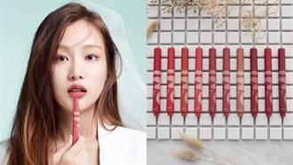 韓妞譽為「人生唇膏」!紅遍亞洲的10款熱門色用最高CP值一次收齊!