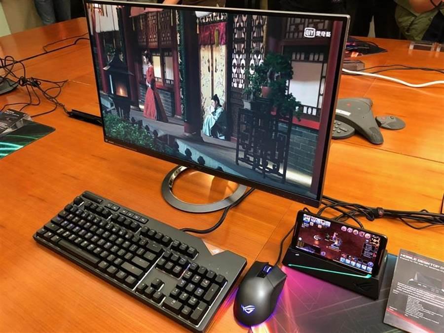 ROG Phone手機搭配桌上型遊戲基座,也可適用掛機遊戲。(圖/黃慧雯攝)