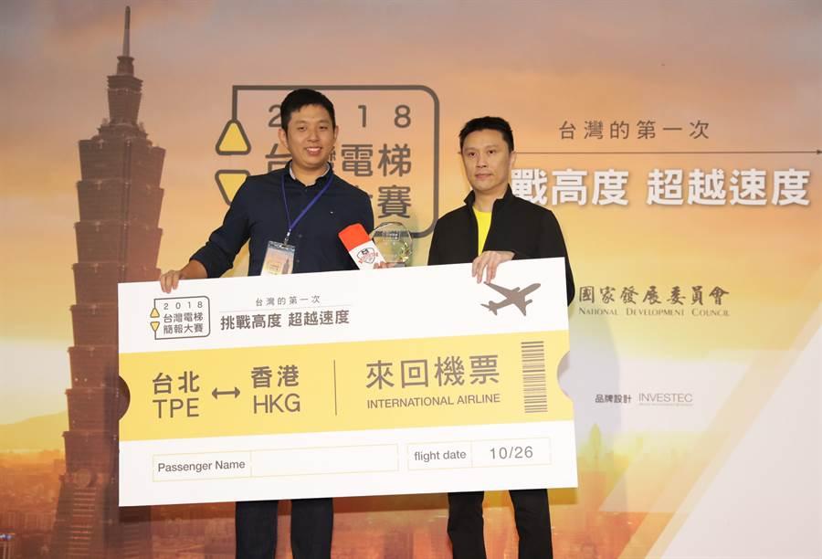以新一代養殖技術為主題的Celaqua,獲得第一屆台灣電梯簡報大賽冠軍。