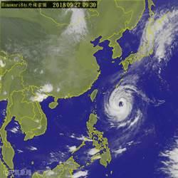 又有熱帶擾動 氣象局:新颱最快周六生成