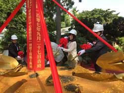 國研院與成大建置「奈米晶片中心台南基地」引導經濟驅動
