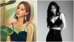 俞利個人專輯造型大公開!網友:跟印象中的她 長得不一樣