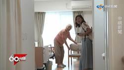 中視《60分鐘》 失速老化 從日本看台灣