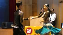 運動舞蹈台北國際公開賽10月火熱開舞