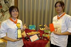 正修科大首屆創意麵包賽  前三名作品將於門市銷售