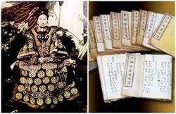 「含蔘片、服珍珠粉」揭慈禧太后青春永駐之謎