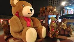 熊來了!關西鎮小熊博物館開張