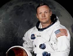 迎接登月50年 正在修復阿姆斯壯的太空衣