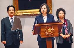 新聞幕後-新系權力流刺網 爬滿蔡政府