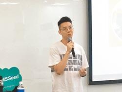 桃桃喜創始人簡少年 站在互聯網風口的命理家