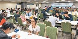 臺北市「生技醫療產業商機媒合日」成果豐碩
