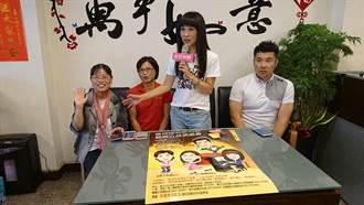 蔡淑君魅力無法擋 直播40分300張公益演唱會票完銷