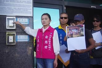議員工程款涉綁樁賄選 劉曉玫:我坦蕩蕩