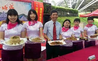 六堆客家園區秋收祭  玩藍染享食福宴