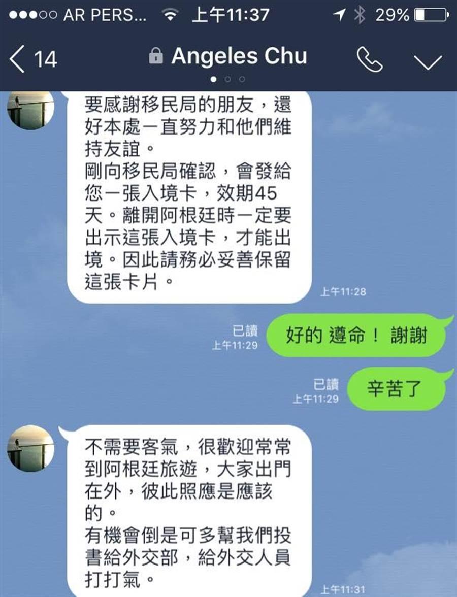 (翻攝自 爆廢公社)