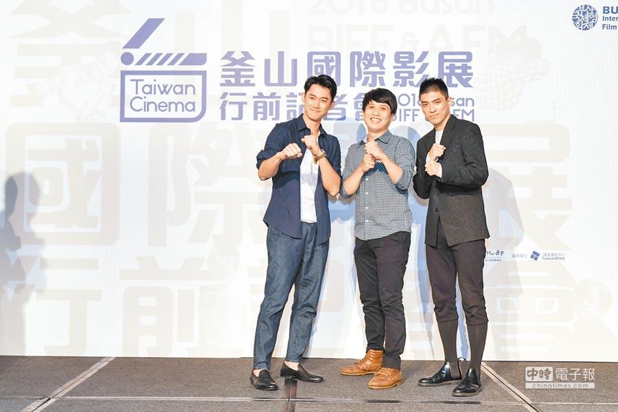 吳慷仁(左起)、導演洪子烜與林哲熹3人合力打造台灣少見的新動作類型片。