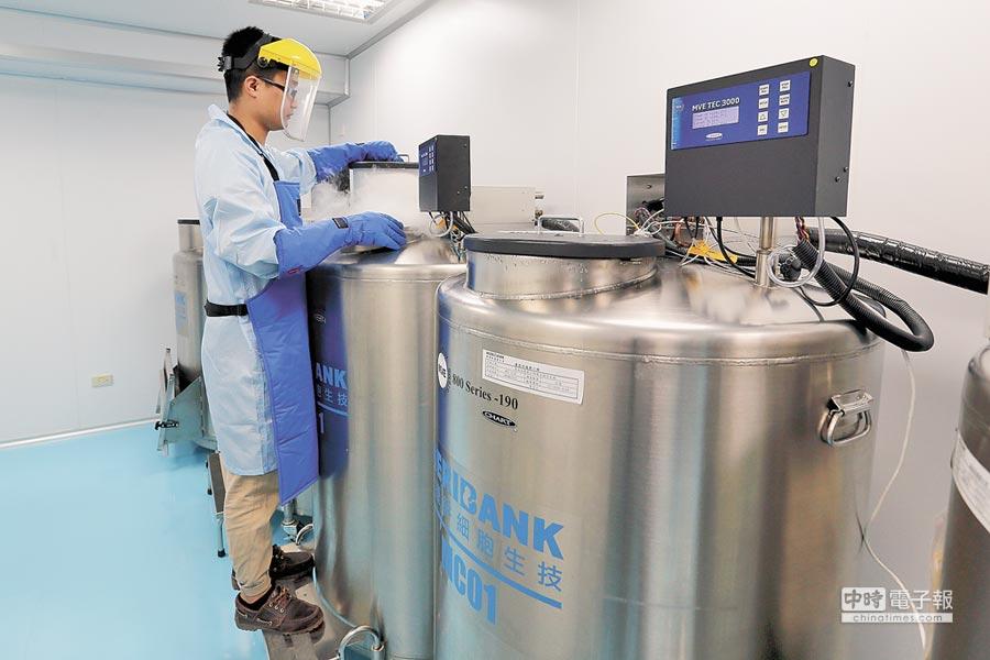 幹細胞儲存室。(本報系資料照片)