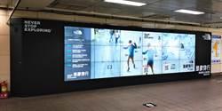 《科技》鴻海萬相攜手The North Face,北捷打造3D虛擬試衣鏡