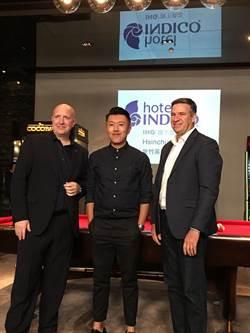 私募基金Riant Capital手樂投資攜手IHG洲際酒店集團,宣布攜手打造「新竹英迪格酒店」開幕