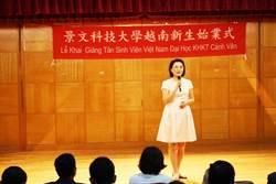 景文越南產學專班開學 洪久賢勉:把握來台就學機會
