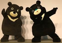 熊讚身分惹議 行銷費用被大砍400萬