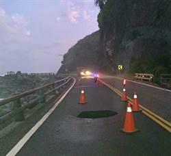 颱風掏空路基 海岸公路花蓮豐濱鄉段封閉至10月1日