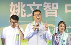 台北》親綠媒體民調對柯P有利?港媒揭背後兩層含意