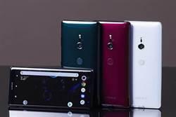 [有影評測]Sony XZ3大瘦身手感更好 AI側邊操控好聰明