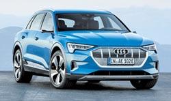 Audi e-tron電動車 全球首發