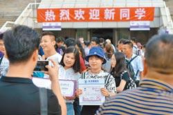 世界大學排行 北京清華亞洲第一