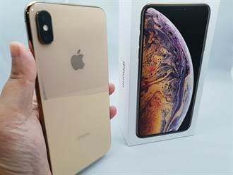 入手iPhone Xs快設定相片格式 否則就頭痛了
