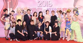 「台中美容化妝品展」28日台中世貿中心登場