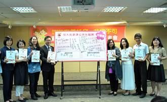 台南市準公共化托育簽約率達86%