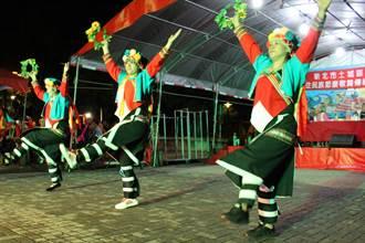 土城區原住民族歲時祭儀活動 週末登場邀民狂歡