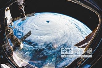 潭美將貫穿日本 北台灣防豪雨