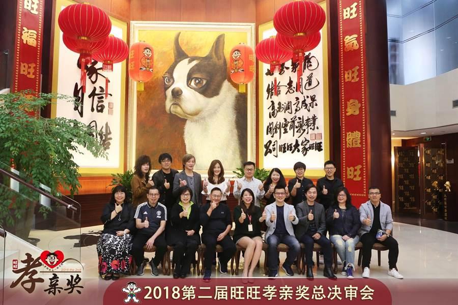 孝親獎評審大會9月27集中在上海進行。