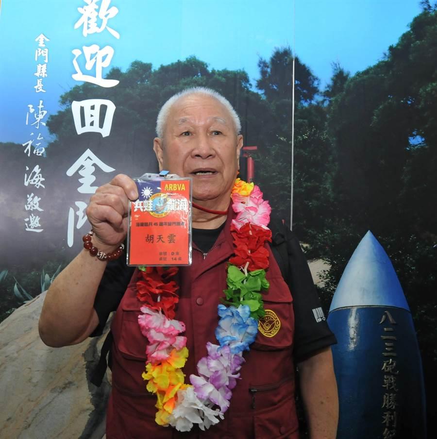 胡天雲連長回憶當年海上出任務外,也參與修築中央公路和種樹綠化金門。(李金生攝)