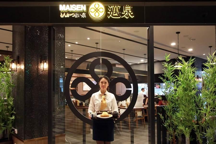 新光三越信義A9 6F MAiSEN邁泉豬排東京最好吃的豬排專門店,改裝後更時尚且具透視感,10月1日至3日邁泉豬排每日前10名,指定套餐買一送一,第11~30名第2套半價;築地拓海特選海鮮丼特價100元,每日限量30份。(新光三越提供)