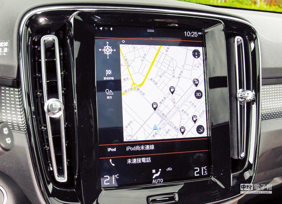 中控台搭載9吋觸控螢幕,整合Apple CarPlay及Android Auto兩大手機互聯系統。圖/業者提供
