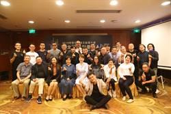 2018台北國際創意節 創意力量魔都集結