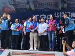 台北》妻溫子苓首度同台! 丁守中各區後援會成立造勢正式起跑