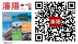 """2018瀋陽市""""微旅行""""精品線路——""""行走老公館"""""""