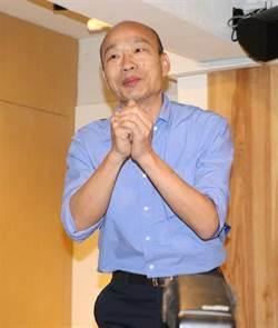 高雄》開始打韓國瑜混黑道 網:民進黨就沒有混黑道的?
