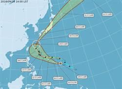 25號輕颱康芮生成 創24年來同期最多颱紀錄