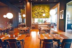 新 餐 廳-IHG洲際酒店集團旗下潮牌餐廳 Char.恰 正式登台